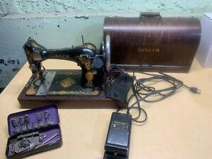 VINTAGE SINGER SEWING MACHINE WOOD BOX W/ PEDAL