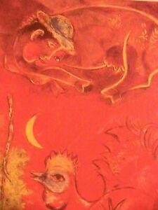 "1944 Marc Chagall ""At Cockcrow"" Post Card 6.3 x 4.5 Small Modern Art Print"