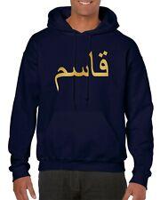 PERSONALISED HOODIE ARABIC NAME FAMILY EID GIFTS GOLD PRINT ADULT KIDS JUMPERS