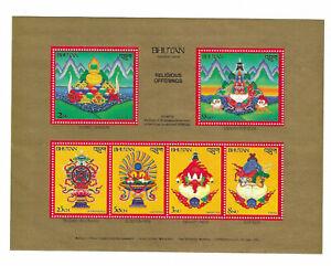 BHUTAN SC# 396A MNH SOUVENIR SHEET