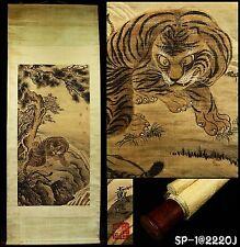 "Antique ""Tiger Under Bamboo Tree"" Chinese Hanging Scroll :Dai Jin 戴進"