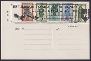 Congo 1964 Stanleyville Local Post - Used stamps set on Souvenir card......A5443