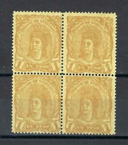 Guatemala 1878 Sc# 14 Indian woman good perf 13, but maybe forgery block 4 MNH