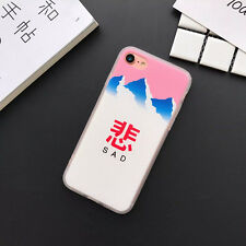 Simple Creative Letter Chinese Mountain Soft Case Cover for iPhone 5 6s 7 8 Plus for iPhone 6 Sad