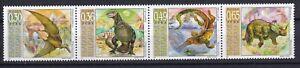 Bulgaria 2003 Dinosaurs 4 MNH stamps