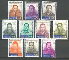 INDONESIA 1966 ZBL SERIE 549  MNH