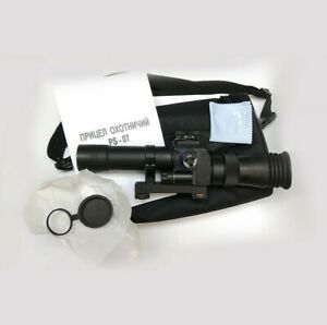 PS-07 Red/Black dot. Dual action scope. Top weaver mount. x7. Diopter correction