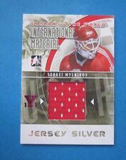 SERGEI MYLNIKOV Jersey Silver Card (International )  Hockey Final Vault 1/1 Pink