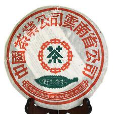 400g 2005 Organic CNNP Zhong Cha Wild Ancient Tree puer Pu'er Puerh Raw Cake Tea