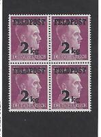 MNH block / Adolph Hitler / 2Kg Military Overprint / Feldpost / 1944 Third Reich