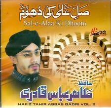 HAFIZ TAHIR ABBAS QADRI - SAL E - ALAA KI DHOOM - VOL 2 - NEW NAAT CD