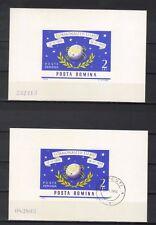 Rumania, año 1964, Michel-N° 2258 (bloque 56) en nuevo y usado.Michel-Euro 22,00