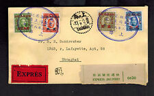 1943 Shanghai China Express Cover Jewish Ghetto Local Use Dr R Sandreuter Occupa