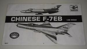 TRUMPETER CHINESE F-7EB 02217 ⭐PARTS⭐ INSTRUCTION BOOKLET 1/32