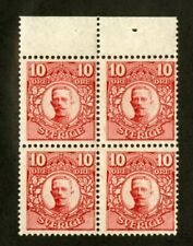 Sweden Stamps # 80b Vf Og Nh Pane Of 4