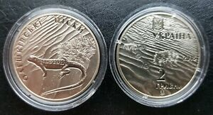 UKRAINE, 2 Hryvni 2015 Coin UNC, Oleshky Sands, Lizard