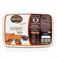 GREEK HALVA avec Cacao 200 g