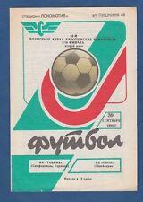 Orig.PRG   Champions League  1992/93  TAVRIA SIMFEROPOL - FC SION  !!  SELTEN