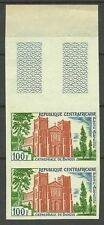 Centrafrique Cathedrale Bangui Church Kathedrale Non Dentele Imperf Proof **1964