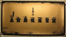 7 Seven Samurai Akira Kurosawa Japanese Movie Art Print Poster Mondo Film Rare