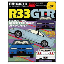 JDM HYPER REV NISSAN SKYLINE R33 GT-R Perfect Tuning & Modify Owners Bible #57