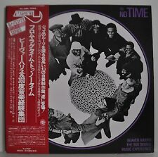 Beaver Harris The 360 Degree Music Experience From Rag Time To No Time Japan LP
