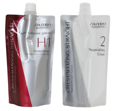 Shiseido Crystallizing Straight H1 H2 400g For Thick Curly Hair Free Shipping