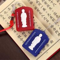 1/2X Mini Buddhist Pray Scriptures Music Machine With 6 Kind Buddha Music Songs