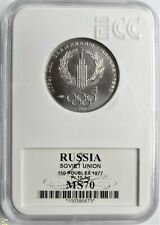 1977 CCCP 150 RUBLES .999 PLATINUM 1/2 oz OLYMPIC COIN
