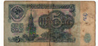 SOVIET UNION 1961 / 5 RUBLE BANKNOTE COMMUNIST CURRENCY десять Рубляри #D242