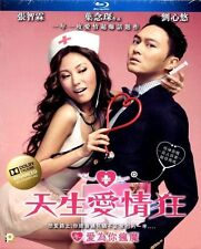 "Julian Cheung ""NatuNatural Born Lovers"" Annie Liu HK 2012 Region  A Blu-Ray"