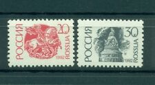 Russie - Russia 1992 - Michel n. 225/26 V - Timbres poste ordinaires
