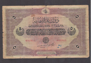 5 LIVRES VG BANKNOTE FROM OTTOMAN TURKEY 1917 PICK-104  EXTRA RARE