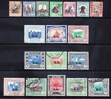 More details for sudan 1951 sg067/83 set of 18 overprinted sg official - fine used catalogue £45