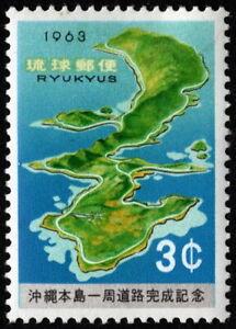 Ryukyu Islands - 1963 - 3 Cents Round Road Map of Okinawa Issue # 109 Mint F-VF