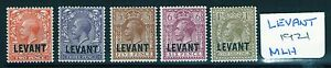 British Levant George V 1921 SG18/23 lightly hinged