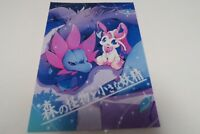 Doujinshi POKEMON Sylveon & Hydreigon (A5 44pages) Kemono no koshikake furry