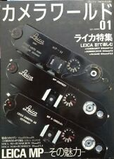 Leica Mp Camera Manual Guide Book 2003 Film Photo Leitz Lens Photography