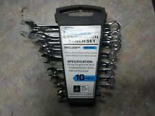10 Piece Metric Wrench Set