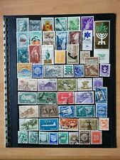 54 timbres Israël (lot BT 10 )
