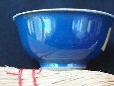 Qing Dynasty Small Cobalt Blue Bowl