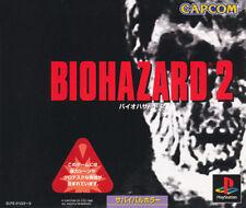Biohazard 2  PS1 Playstation 1  Japan Import  Good/ Mint   US SELLER