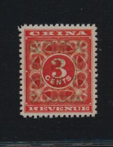 """***REPLICA*** of China Red Revenue 1897  - """"The Red Lady in the Green Dress"""""""