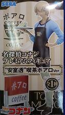 Toru Amuro cafe Poirot Ver Premium Figure Detective Conan SEGA Free Shipping