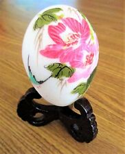 Collectible Chinese Hand Painted Stone Egg w/Flowers, Hummingbird & Wood Stand