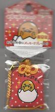 Sanrio Gudetama Japanese Omamori Good Luck Pouch Red
