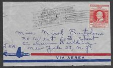 L3668 Dominican Republic AIR MAIL COVER TO New York USA 1958