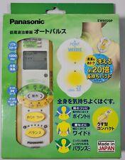 PANASONIC EW6020 JAPAN LOW FREQUENCY AUTO-PULSE PROGRAMMED MASSAGE MASSAGER