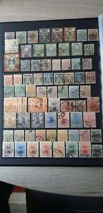 Briefmarken (stamps) Middle East Persien (persia)