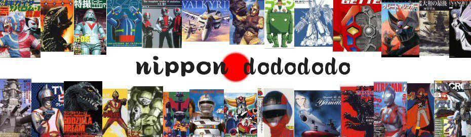 nippon-dodododo